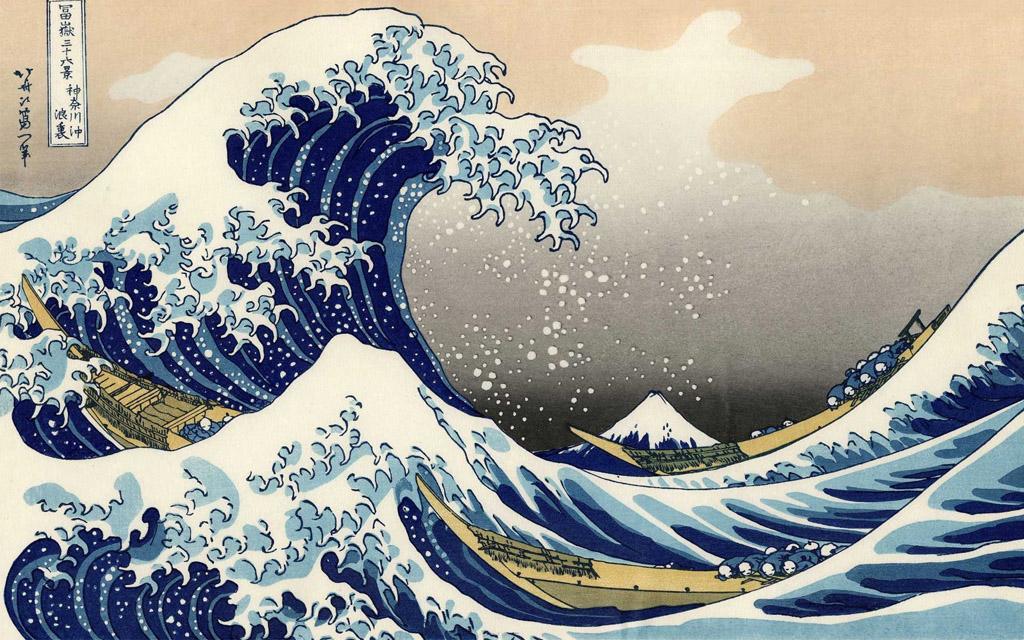 Eau Douce Eau Trouble (Crédit : Hokusai)