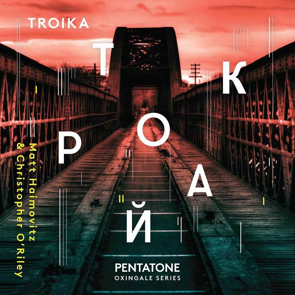 Matt Haimovitz et Christopher O'Riley lancent Troika, un album de musique russe.