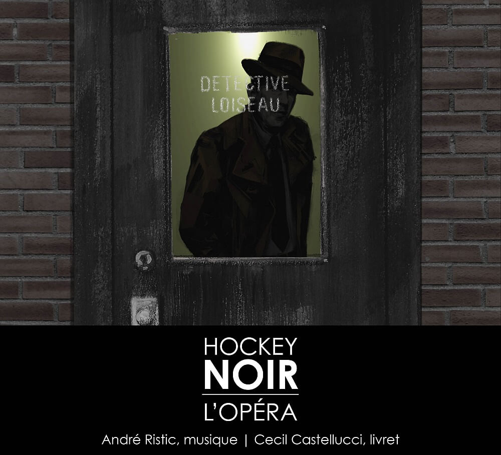 Hockey Noir, L'Opéra (Illustration: Kimberlyn Porter)