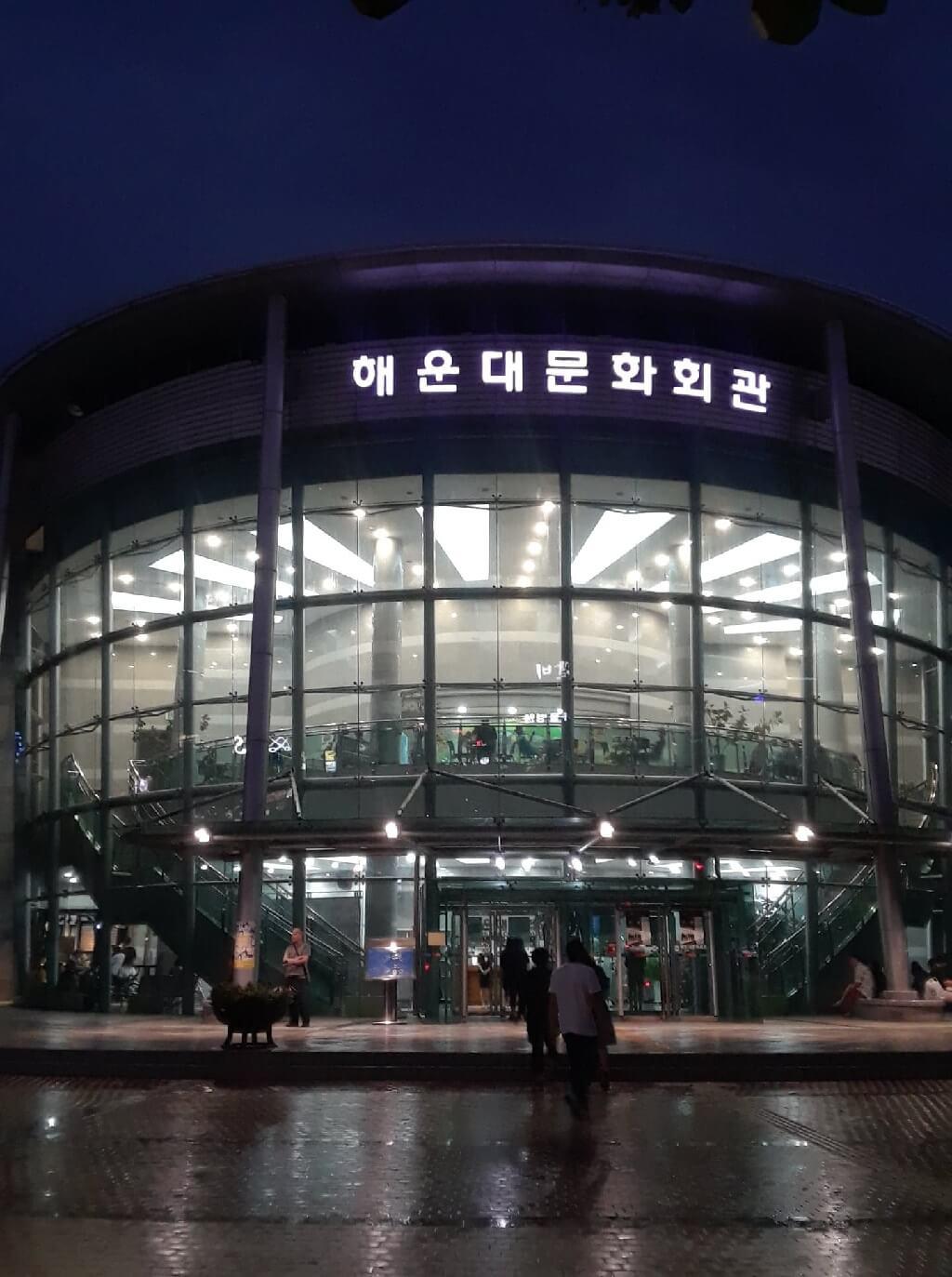 Le Centre culturel Haeunde, à Busan, en Corée. (Photo: Caroline Rodgers)