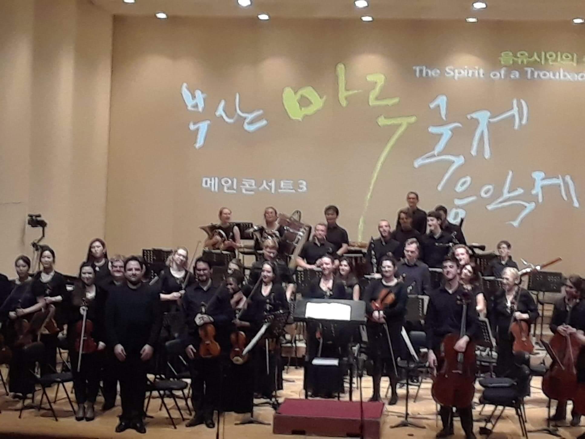 L'Orchestre de la Francophonie en concert à Busan, en Corée, septembre 2018. (Photo: Caroline Rodgers)