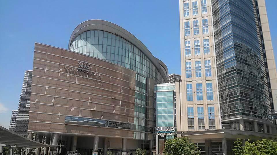 Le Muza Kawazaki Symphony Hall, au Japon. Photo datant de 2013. (Photo: Creative Commons)