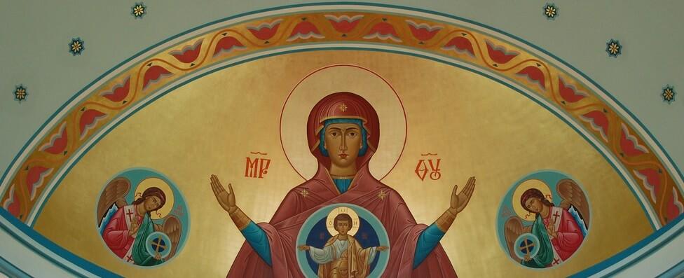 Intérieur de la cathédrale ukrainienne orthodoxe Sainte-Sophie. (Photo: courtoisie)