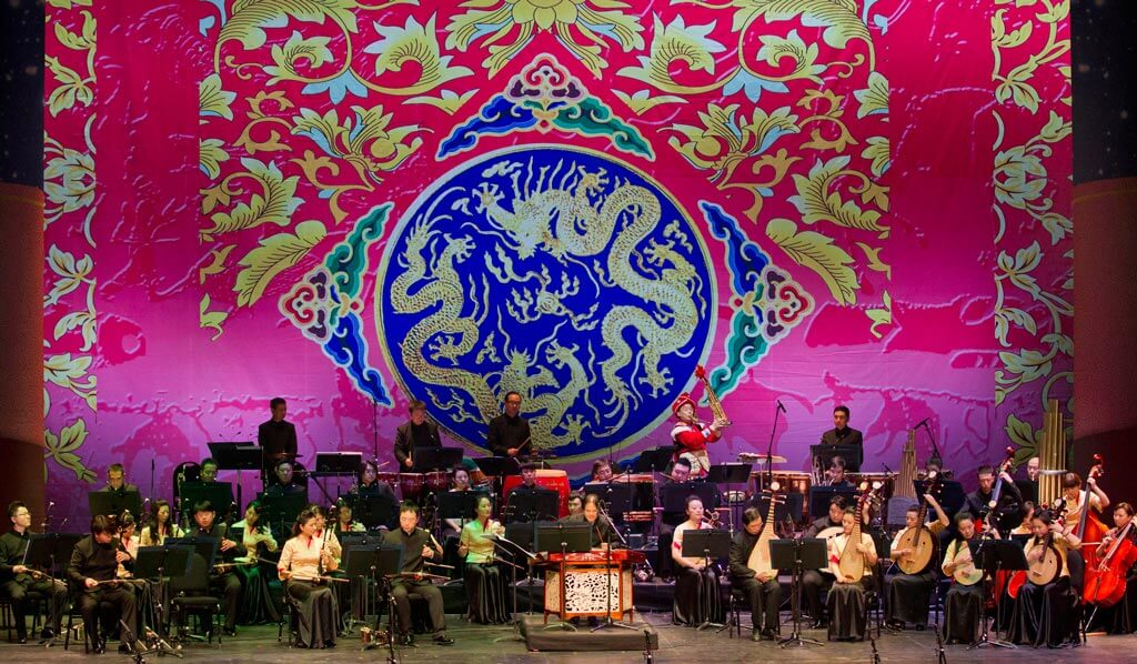 China Broadcasting Chinese Orchestra.