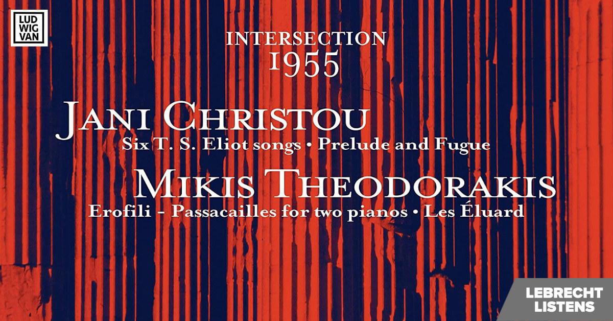 Theodorakis_And_Christou
